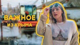Simferopol ta'mirlash va rus lashkari | harbiy xizmat Qrim dan Muhim