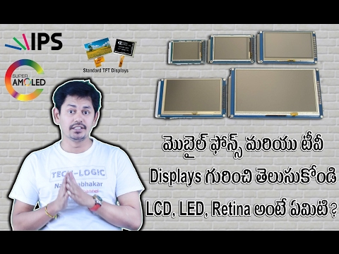 TFT, IPS-LCD, OLED, AMOLED, Retina Display, explained || Telugu || Tech-Logic