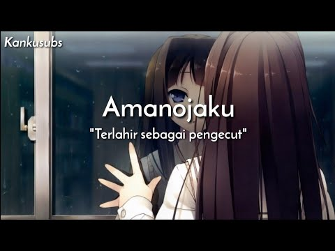 Lagu Jepang Mellow | 天ノ弱 / Amanojaku (Lirik + Terjemahan Indonesia)