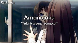 Lagu Jepang Mellow   天ノ弱 / Amanojaku (Lirik + Terjemahan Indonesia)