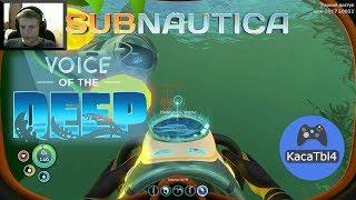 Subnautica Voice of the Deep - ЭЛЕКТРИЧЕСТВО КОНЧИЛОСЬ 32