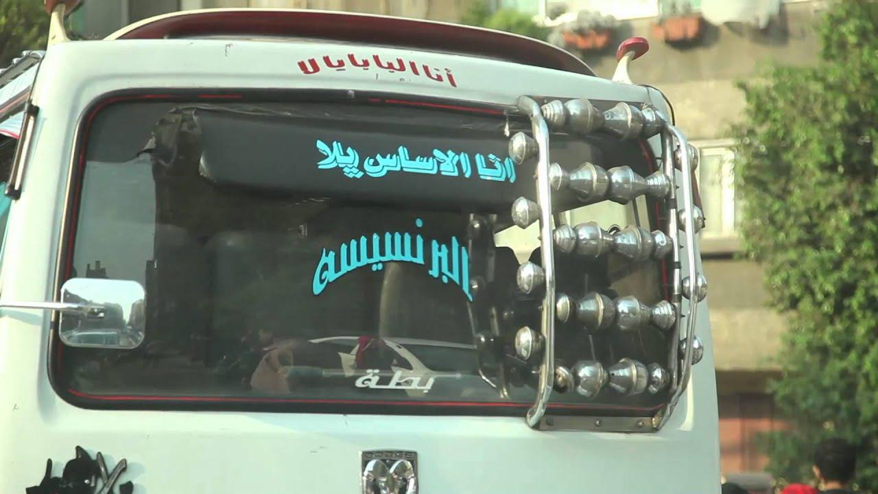 hobba egyptian style
