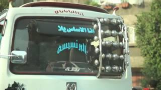 Disalata: Hobba Egyptian Style/ هوبا ايجيبشان ستايل