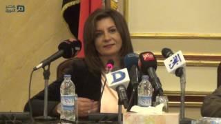مصر العربية | وزيرة الهجرة : نهدف للاستفادة من خبرات خريجي الهندسة في الخارج