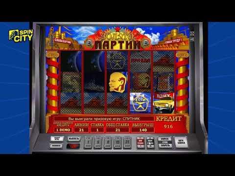 Игровой автомат - Золото Партии