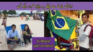 Is Brazil Safe To Travel | Brazil Visa for Pakistan