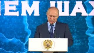 Путин про Тулеева