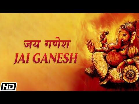 Pratham Namu - Jai Ganesh (Ashit & Hema Desai)