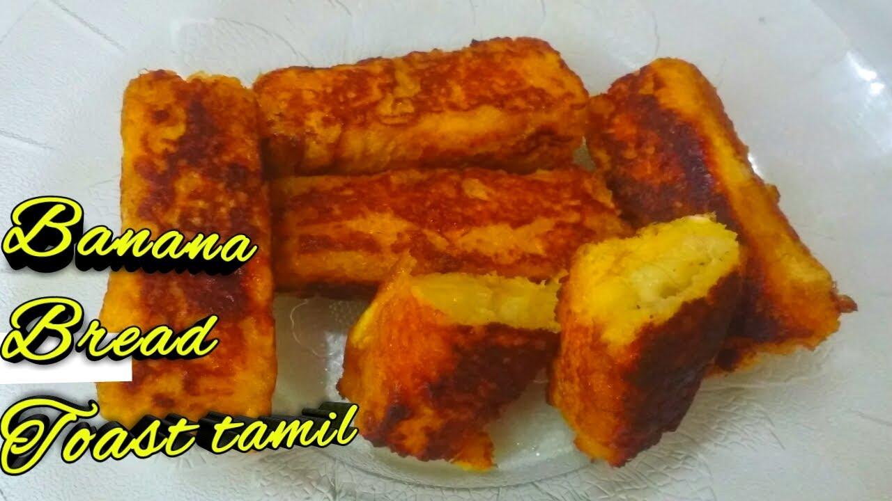 Banana Bread Toast recipe in tamil