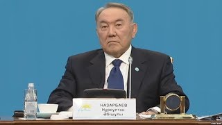 Почему Назарбаев не
