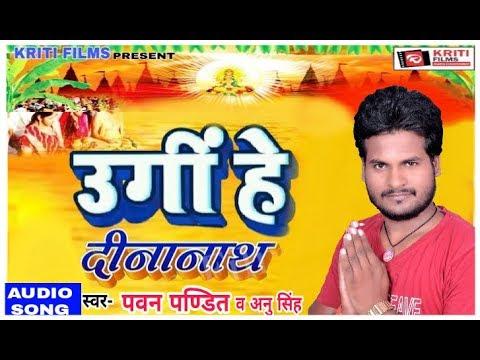 Chanani tane chalale