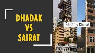 Sairat Vs Dhadak Hilarious Memes Take Over Internet ; They'll Make You Laugh
