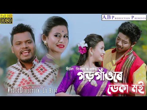 Gorgaon Re Deka Official Full HD Video ||By Beetol Bikash || New Assamese Modern Song || 2020
