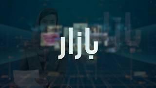 بازار: شهرداری کابل: جواز سیر رانندهگی برقی میشود