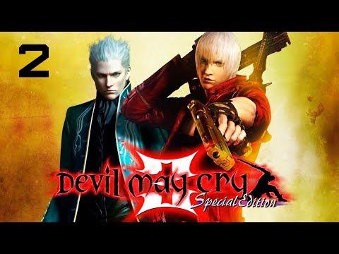 Devil May Cry 3 - Прохождение (ППЗ-48) pt2 - Миссии 5-6 thumbnail