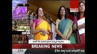 Art of Living Bhanumathi narasimhan (Bhanu Didi) invocation ceremony I Bhaarat Today
