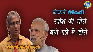 NDTV and Ravish's big lie to sabotage Modi's image | FACTS INSIDE | AKTK