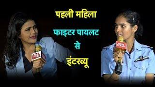 Exclusive Interview With Fighter Pilot Avani Chaturvedi | Bharat Tak