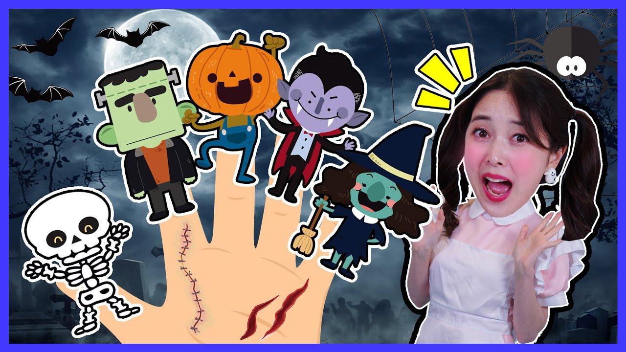 다니 할로윈 핑거송👻🎃👽🤡 Five Finger Family halloween song-Nursery Rhymes & Kids Songs 키즈송 인기동요 [DANI]