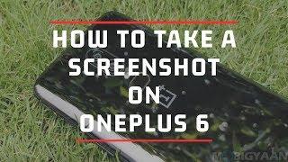 How to take a screenshot on OnePlus 6 [Hindi]