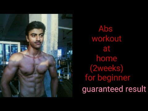 Intence Six Pack Abs Workout At Home(2 Week Challenge)|How to get six pack abs in two week