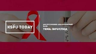 видео Аналитический клуб. Евгений Витальевич Гильбо