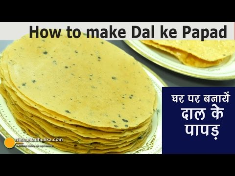 how to make homemade papad
