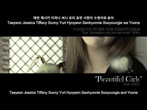 Yoo Young Jin - Beautiful Girls [eng/rom/han]