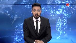 نشرة اخبار المنتصف 08-05 -2018   تقديم هشام الزيادي و اماني علوان    يمن شباب