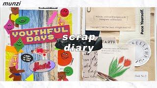 스크랩 다꾸 #5 : 스티커, 엽서, 봉투, 종이 골고…