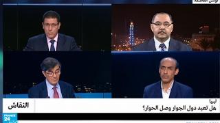 ليبيا: هل تعيد دول الجوار وصل الحوار؟
