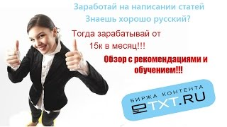 Как заработать 10 000 рублей в неделю