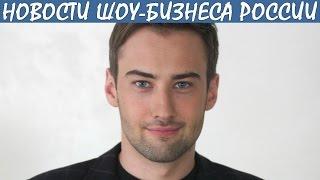 Дмитрий Шепелев прокомментировал информацию о пропаже сына. Новости шоу-бизнеса России.