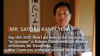 Japanese Garden KoKoEn Director 兼近 暁  Interview with Mr. Satoru Kanechika