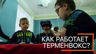 Смотреть видео ФЕСТИВАЛЬ-КОНКУРС НАУЧНЫХ ТЕАТРОВ