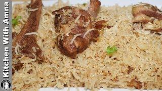 White Mutton Pulao Recipe - Bakra Eid Recipes - Kitchen With Amna