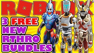 3 NEW *FREE* RTHRO BUNDLES IN ROBLOX - The Harbinger, Simple Robo, and Warchief Mucklug Packages