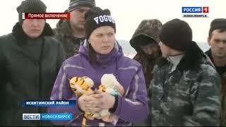 Траур в Степном: жители села хоронят погибших на пожаре детей