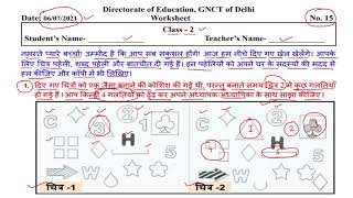 Class 2 Doe worksheet 15 // Ge…