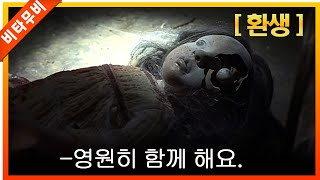 (영화리뷰 결말포함) 영화 '주온' 감독…