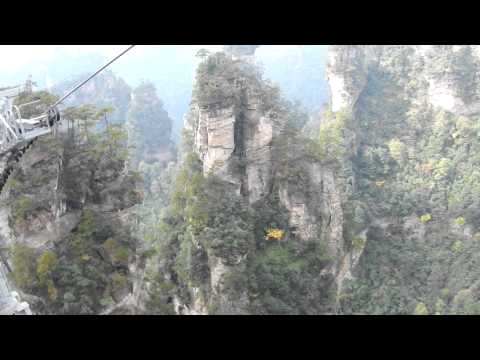 ZhangJiaJie(China)2011 481(cable car ride from Tian Zi San).MOV
