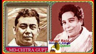SHAMSHAD & CHITRAGUPT-Film-TOOTE KHILONE-1954-Tere Pyar Mein Hue Badnaam-[ Rare Funny Duet ]2