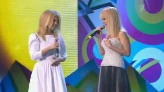 Валерия и Анна Шульгина - Ты моя. Взрослые и дети.