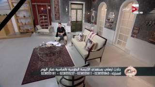 ست الحسن: تغطية خاصة لـ كل يوم مع عمرو أديب الساعة 8 مساءًا من أمام الكاتدرائية