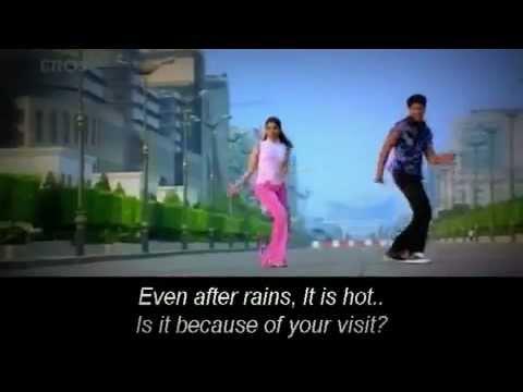 Ayyo Ayyo song   M Kumaran S O Mahalakshmi