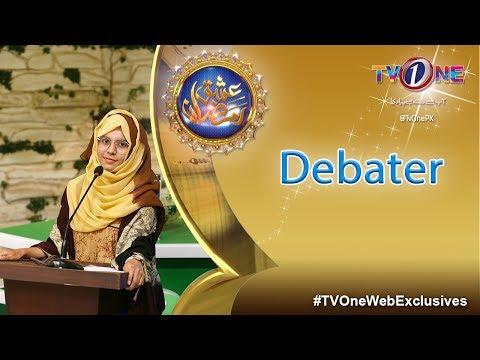 TV One Web Exclusives | Debater