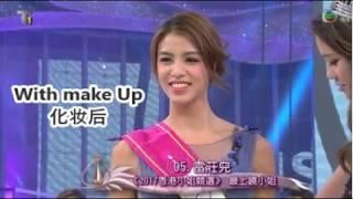 不懂中文,样貌普通的雷庄儿被质疑香港小姐冠军资格