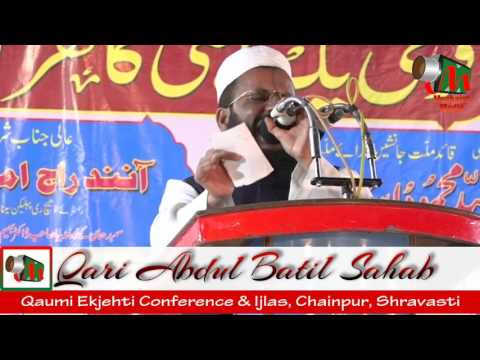 Qari Abdul Batin NAAT, Ijlas E Aam, Chainpur, Shravasti, March 2017, Mushaira Media