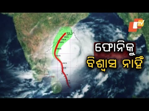 Cyclone Fani keeps everyone on tenterhooks in Odisha