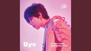 Dong Woo - I AM